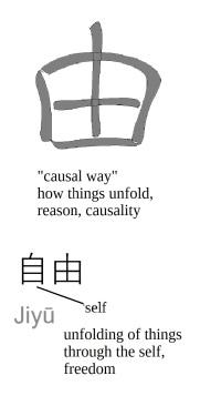 04 causal way 1